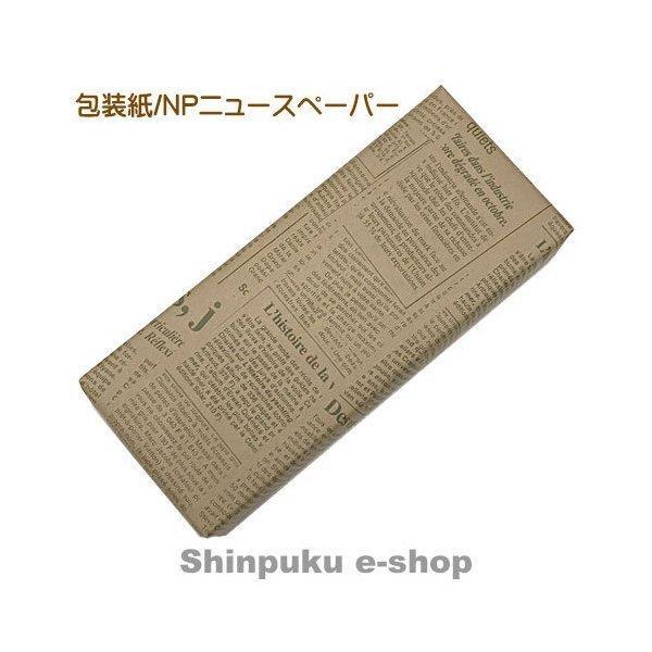 お買い上げ品対象 有料 選べるラッピング選べるリボン (別選択制) shinpukue-shop 09