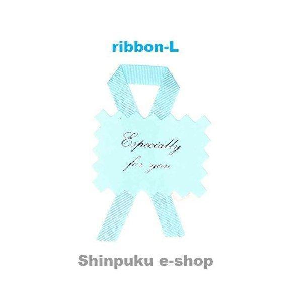 お買い上げ品対象 有料 選べるラッピング選べるリボン (別選択制) shinpukue-shop 10