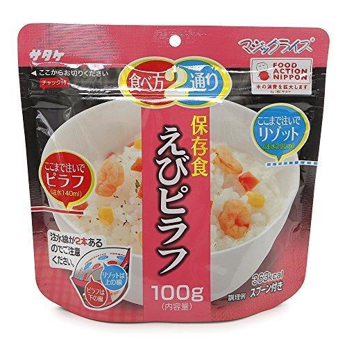サタケ マジックライス 保存食 えびピラフ 100g|shinstore