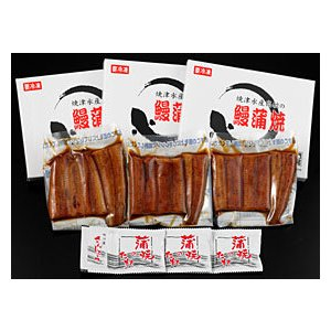 うなぎ ウナギ  焼津水産高校の鰻蒲焼セット 80g×3P 二年養殖 抗生物質不使用 黒門市場|shinuoei-store|04