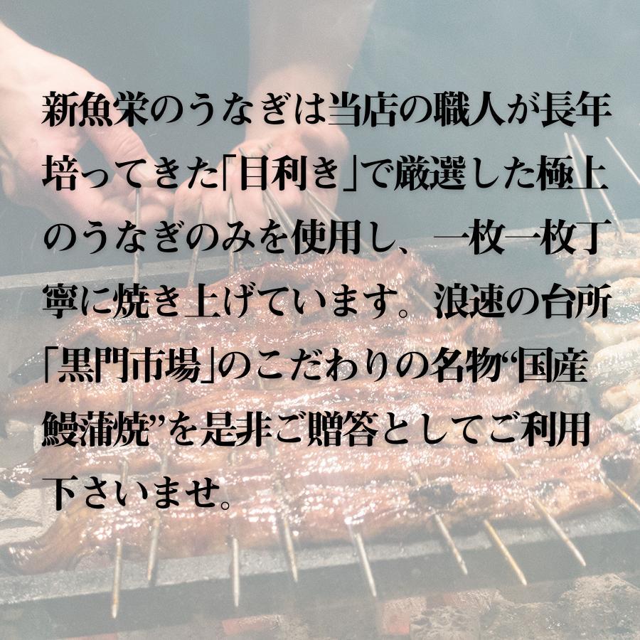 うなぎ ウナギ  焼津水産高校の鰻蒲焼セット 80g×3P 二年養殖 抗生物質不使用 黒門市場|shinuoei-store|06
