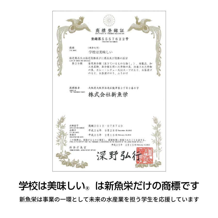 うなぎ ウナギ  焼津水産高校の鰻蒲焼セット 80g×3P 二年養殖 抗生物質不使用 黒門市場|shinuoei-store|07