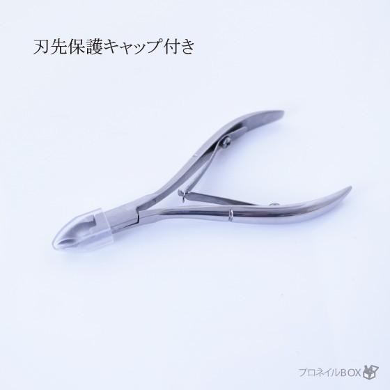 キューティクルニッパー ステンレス製 SHINWA 保護キャップ付き ケース付き サロン仕様 ジェルネイル マニキュア ネコポス対応 shinwa-corp 05