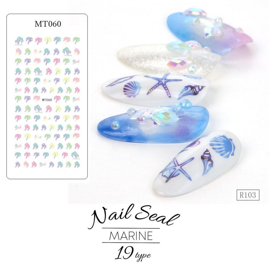 極薄ネイルシール マリン 夏 貼るだけ 19種 重ね貼りOK プロのネイルアートに マニキュア ジェルネイル ネイルパーツ|shinwa-corp|10