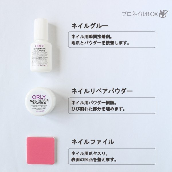 ORLY ネイルレスキュー 60秒補修キット ひび割れ爪 リペア ORLY JAPAN 直営店 shinwa-corp 07