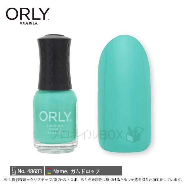 ORLY オーリー ネイル ラッカー マニキュア 品番 48683 ガムドロップ 5.3mL パステル 緑 グリーン マット カラー ORLY JAPAN 直営店|shinwa-corp