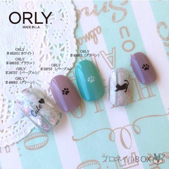 ORLY オーリー ネイル ラッカー マニキュア 品番 48683 ガムドロップ 5.3mL パステル 緑 グリーン マット カラー ORLY JAPAN 直営店|shinwa-corp|07