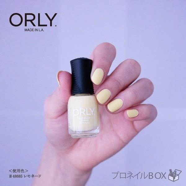 ORLY オーリー ネイル ラッカー マニキュア 品番 48685 レモネード 5.3mL パステル イエロー 黄色 マットカラー ORLY JAPAN 直営店 shinwa-corp 04