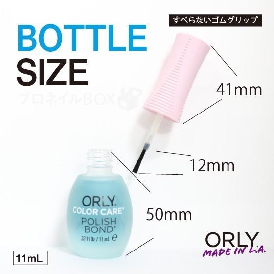 ORLY オーリー カラーケア チップガード 11mL 品番 54202 速乾 トップコート ORLY JAPAN 直営店|shinwa-corp|04