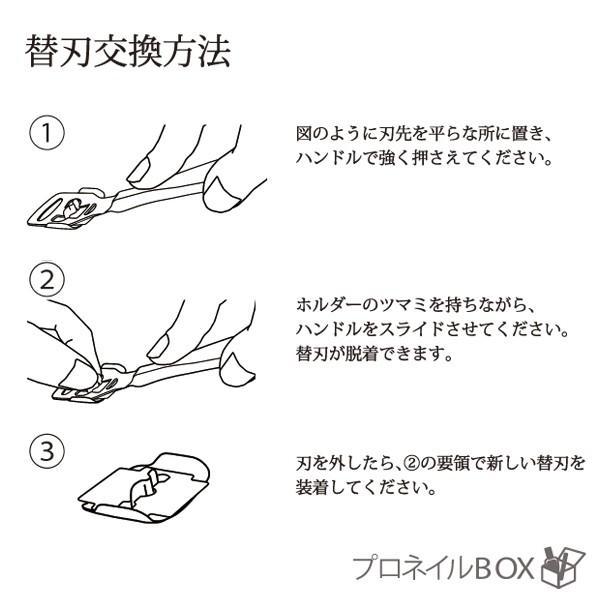 タコ 魚の目 スライサー コーンカッター ゾーリンゲン Solingen ドイツ製 替刃10枚付き 角質 削り フットケア shinwa-corp 04
