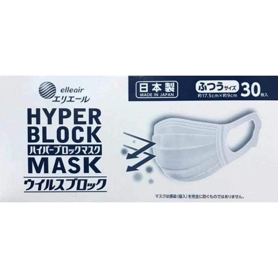 ブロック エリエール マスク ハイパー
