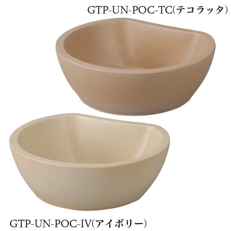 【トーシンコーポレーション】水栓柱 立水栓ユニット  un POCHE アン ポッシュ <パンのみの販売> GPT-UN-POCG
