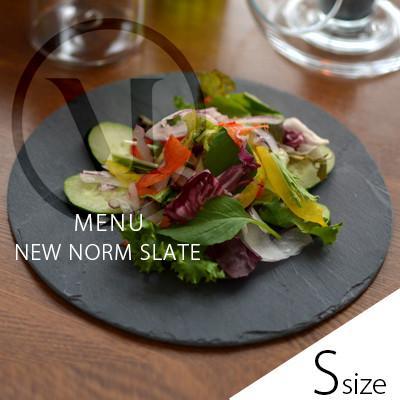 new norm slate s menu norm menu slate. Black Bedroom Furniture Sets. Home Design Ideas