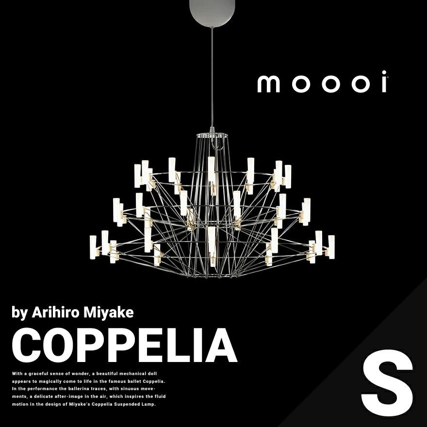 【代引不可】【moooi/モーイ】COPPELIA コッペリアS Arihiro Miyake/coppelia-SFHL-COPPELIA1010