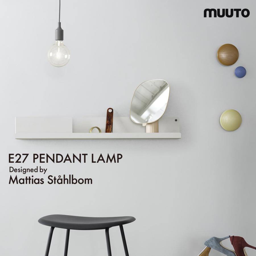 shinwashop muuto e27 socket pendant lamp yahoo. Black Bedroom Furniture Sets. Home Design Ideas