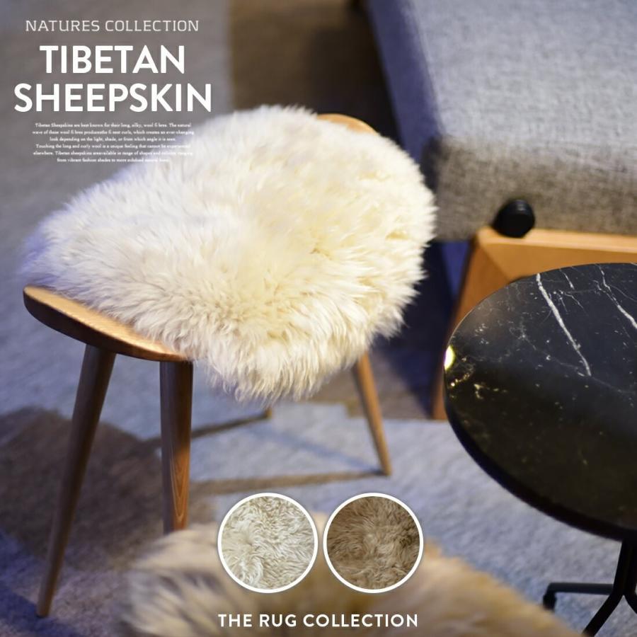 NATURES COLLECTION/ネイチャーズ コレクション SEAT PAD シートパッド 毛皮/羊/羊毛原皮/オーストラリア/天然/座布団