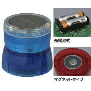 【日動工業】ニコソーラー【青 / 青】充電池式 マグネットタイプ