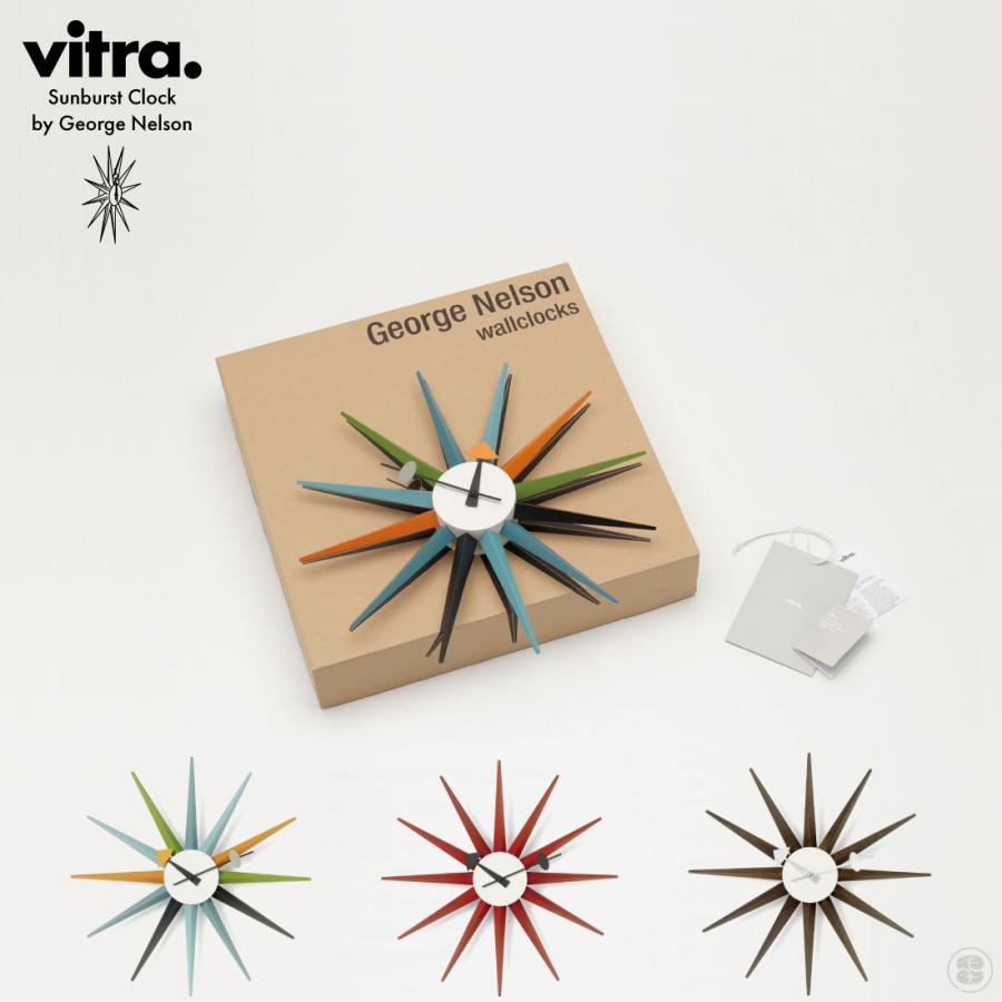 Vitra/Sunburst Clock/George Nelson/ヴィトラ/サンバーストクロック/ジョージ・ネルソン/クオーツ/掛時計 shinwashop