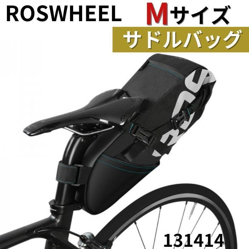 自転車 サドルバッグ 大型 防水 軽量 シートバック 通勤 通学 サイクリング アウトドア キャンプ 旅行 ロードバイク クロスバイク ROSWHEEL 131414 Mサイズ|shipover2