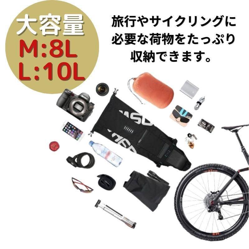 自転車 サドルバッグ 大型 防水 軽量 シートバック 通勤 通学 サイクリング アウトドア キャンプ 旅行 ロードバイク クロスバイク ROSWHEEL 131414 Mサイズ|shipover2|05
