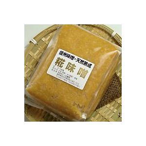 十二代杉ヱ門の信州みそ 糀味噌1000g|shirakaba|02
