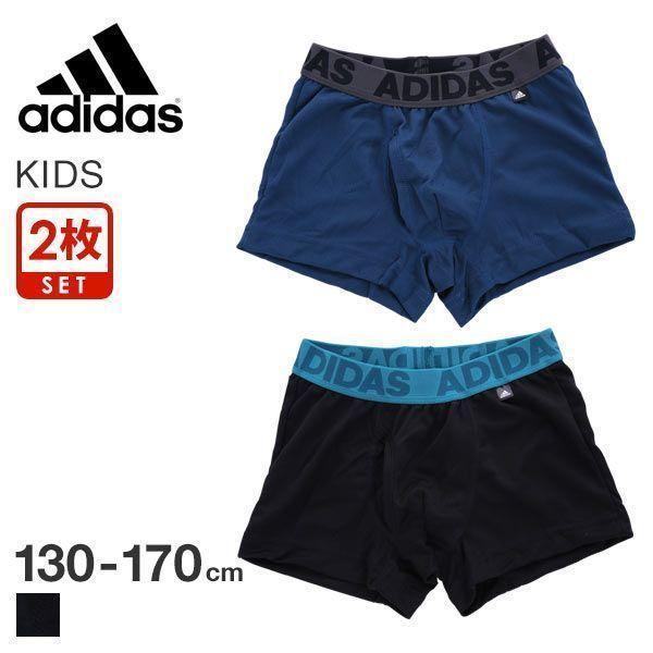 アディダス adidas 2P ボクサーパンツ 2枚組 キッズ ジュニア 男の子 前あき メッシュ AP92 メール便(30)