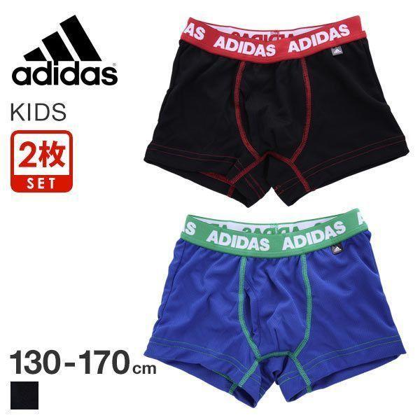 アディダス adidas 2P ボクサーパンツ 2枚組 キッズ ジュニア 男の子 前あき メッシュ AP93 メール便(30)