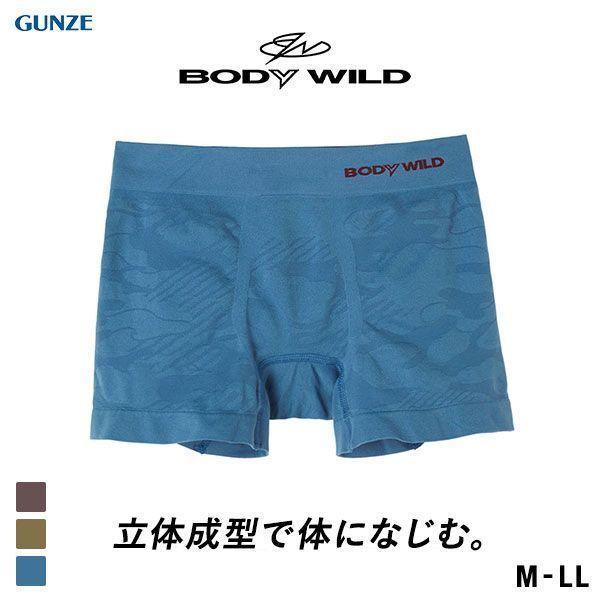 ボクサーパンツ メンズ グンゼ GUNZE ボディワイルド BODY WILD 3D-BOXER 立体成型 POPカモ メール便(15)