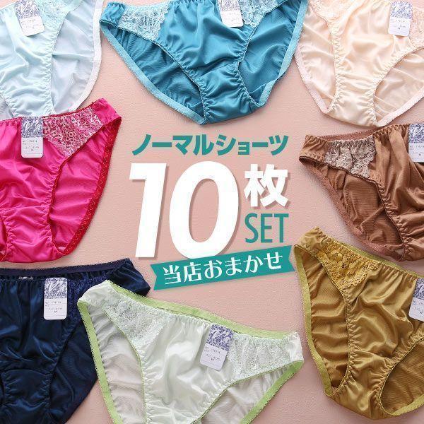 ショーツ レディース 福袋 セット おまかせ 10枚セット 下着女性ショーツのみ トリコット 大きいサイズ LL まで パンツ メール便(30)