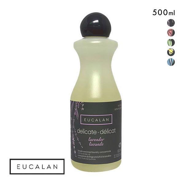 ユーカラン EUCALAN 洗濯用洗剤 500ml ランジェリー用 下着用