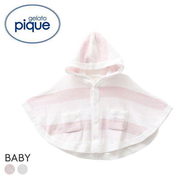 ジェラートピケ キッズアンドベイビー gelato pique Kids&Baby'リサイクルスムーズィー'3ボーダー baby ポンチョ ジェラピケ