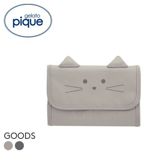 ジェラートピケ gelato pique CAT母子手帳ケースS ジェラピケ ジャバラ メール便(15)