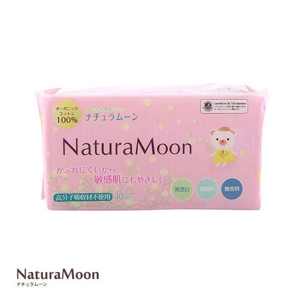 ナチュラムーン Natura Moon おりもの専用シート オーガニックコットン 40個入