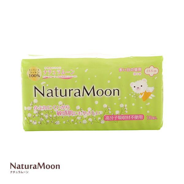 ナチュラムーン Natura Moon 生理用ナプキン 多い日の昼用 羽つき 16個入 フェムテック コットン100%