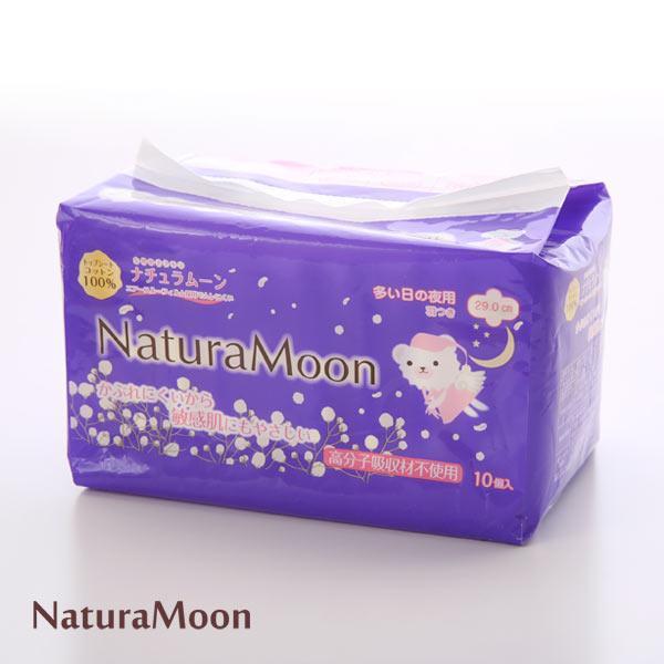 ナチュラムーン Natura Moon 生理用ナプキン 多い日の夜用 羽つき 29cm 10個 フェムテック コットン100%