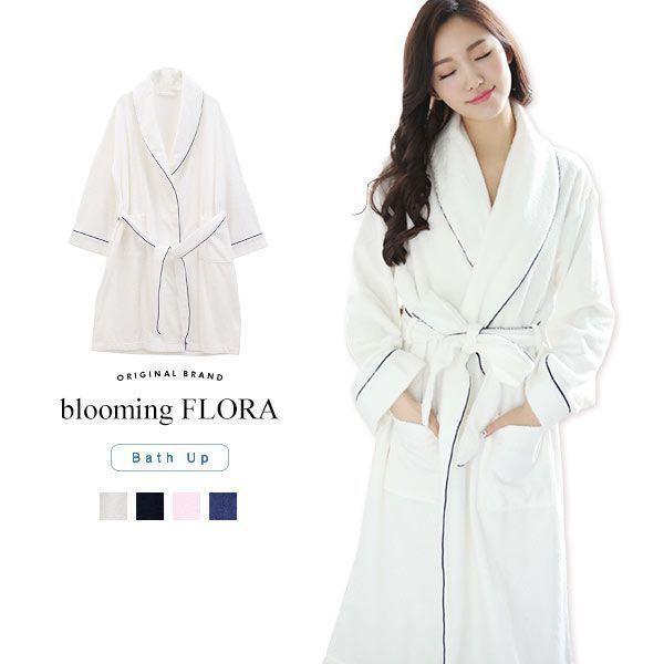 ガウン メンズ ブルーミングフローラ bloomingFLORA 綿パイル Bath Up シリーズ 男女兼用 バスローブ