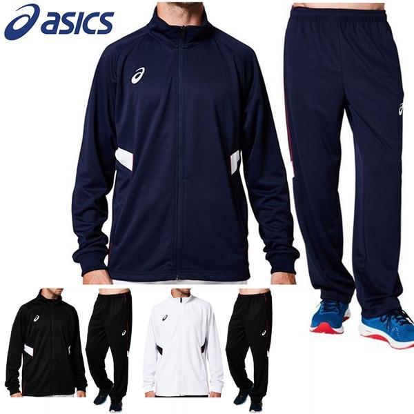 送料無料 アシックス ジャージ 上下セット asics メンズ ジャケット パンツ セットアップ スポーツウェア トレーニング 2031A661 2031A678|shirokuma-sports