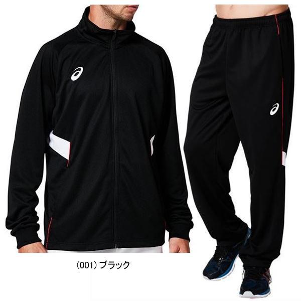 送料無料 アシックス ジャージ 上下セット asics メンズ ジャケット パンツ セットアップ スポーツウェア トレーニング 2031A661 2031A678|shirokuma-sports|02