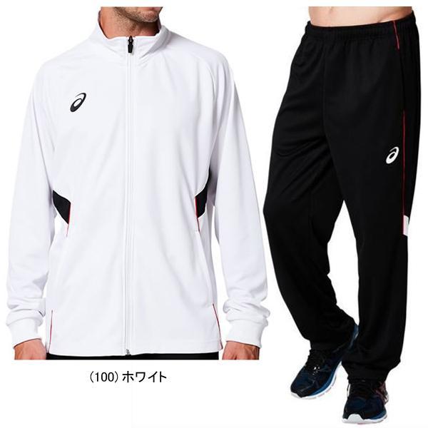 送料無料 アシックス ジャージ 上下セット asics メンズ ジャケット パンツ セットアップ スポーツウェア トレーニング 2031A661 2031A678|shirokuma-sports|03