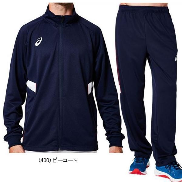 送料無料 アシックス ジャージ 上下セット asics メンズ ジャケット パンツ セットアップ スポーツウェア トレーニング 2031A661 2031A678|shirokuma-sports|04