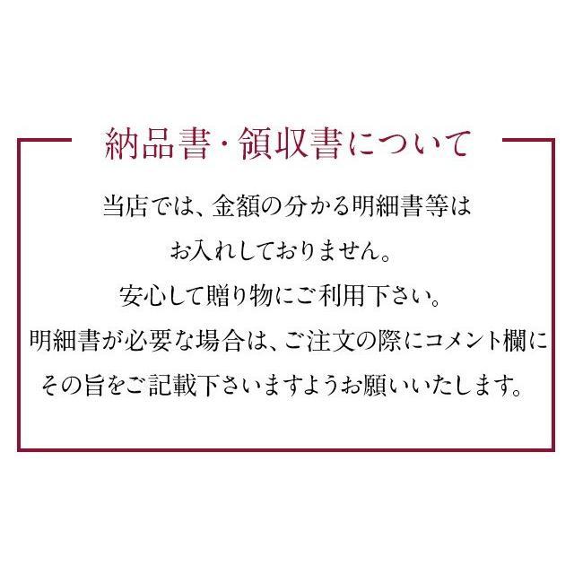 蒲焼き 2尾  (一尾 120g) K-2 鰻    ウナギ うなぎ 国産 三河一色産 炭火焼きギフト|shiromura|14
