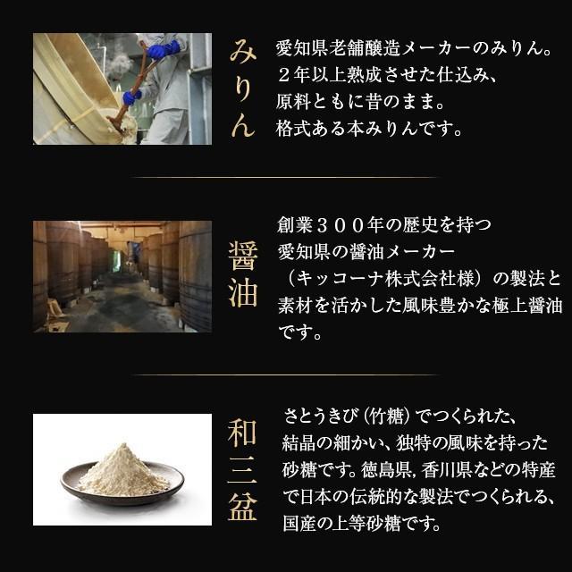蒲焼き 2尾  (一尾 120g) K-2 鰻    ウナギ うなぎ 国産 三河一色産 炭火焼きギフト|shiromura|10