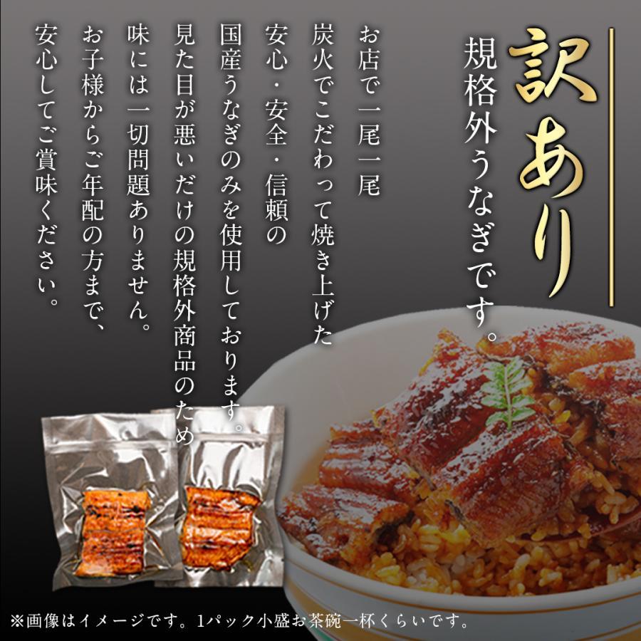うなぎ CM-500 カット 500g (6~11パック)  1食約50g 蒲焼き   鰻 ウナギ 訳あり 国産|shiromura|02