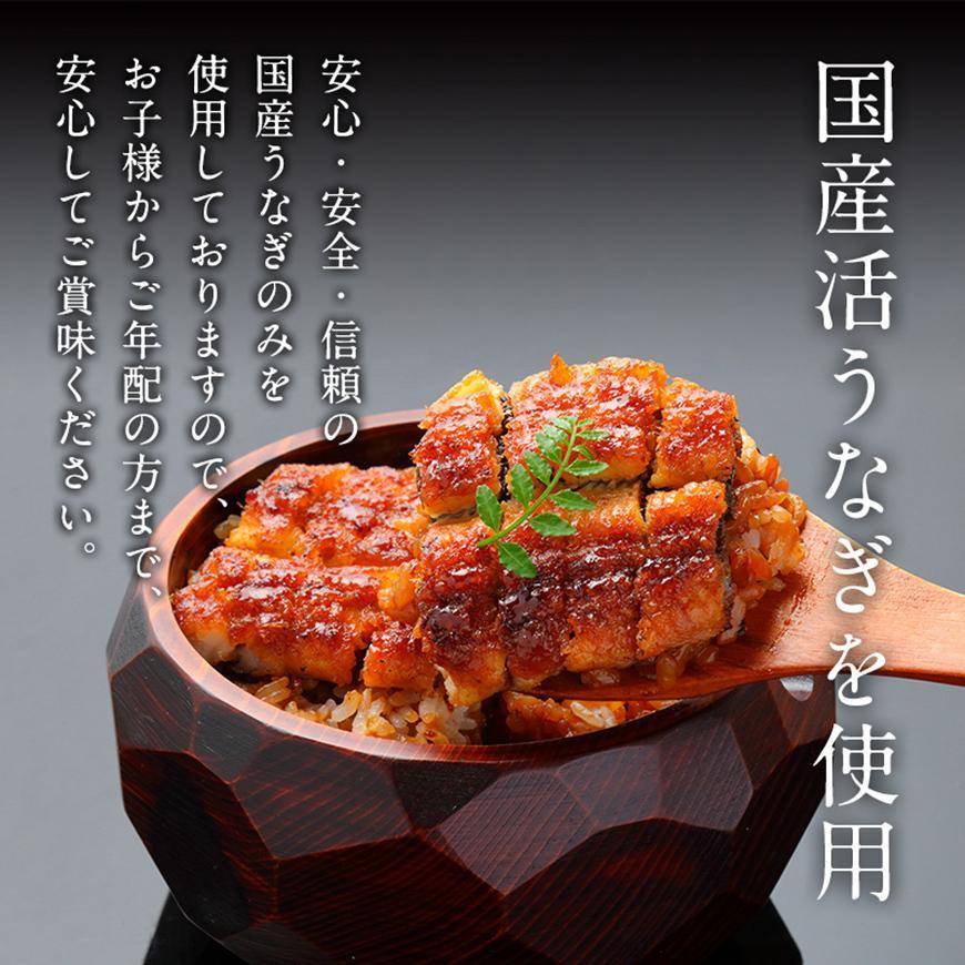 うなぎ CM-500 カット 500g (6~11パック)  1食約50g 蒲焼き   鰻 ウナギ 訳あり 国産|shiromura|04
