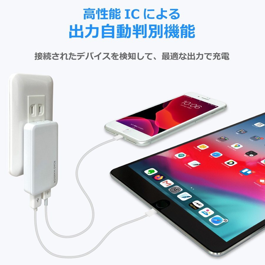 RW126 国内海外対応 USB 2ポート急速充電器 [ROAD WARRIOR]|shiroshita|11