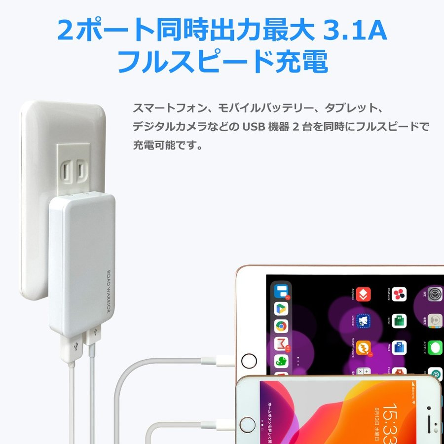 RW126 国内海外対応 USB 2ポート急速充電器 [ROAD WARRIOR]|shiroshita|12