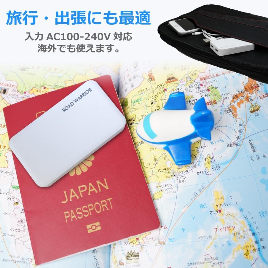 RW126 国内海外対応 USB 2ポート急速充電器 [ROAD WARRIOR]|shiroshita|13