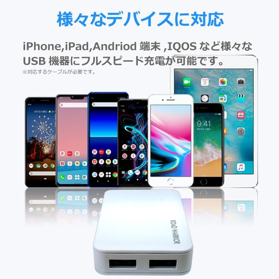 RW126 国内海外対応 USB 2ポート急速充電器 [ROAD WARRIOR]|shiroshita|15