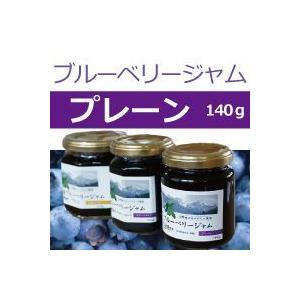 【白馬そだち】ブルーベリージャム 3種セット【しろうま農場】 shiroumanoujyo 02