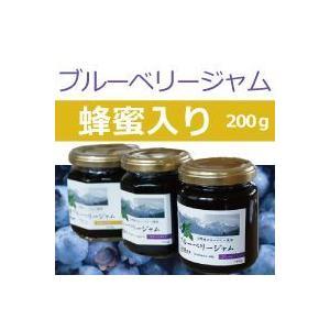 【白馬そだち】ブルーベリージャム 3種セット【しろうま農場】 shiroumanoujyo 03